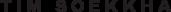 Tim Soekkha Logo